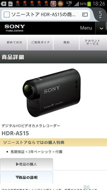130920 ウェアラブルカメラHDR-AS15