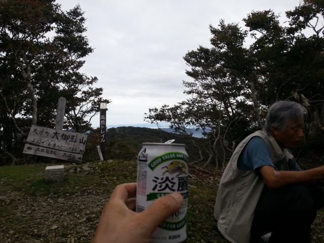 131005 大御影山