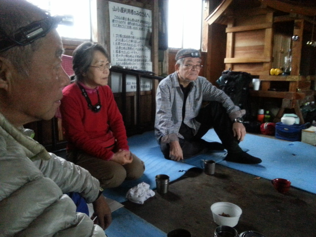 131104 野坂岳到着