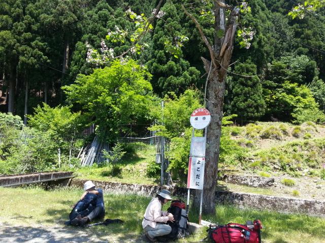 140601 無事下山/高島トレイル駒ヶ岳下見完了