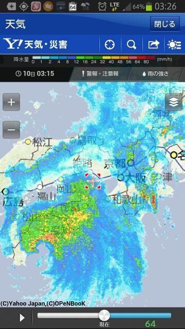 140810 台風11号