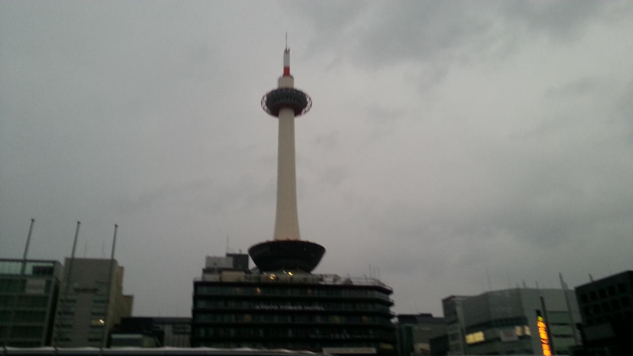 150208 京都は小雨