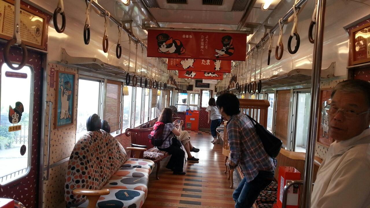 150802 タマ電車