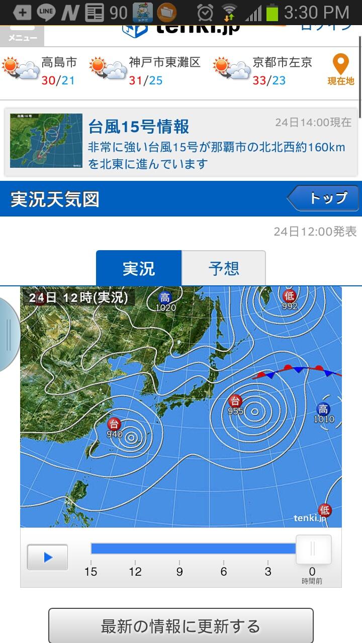 150824 台風15号接近中