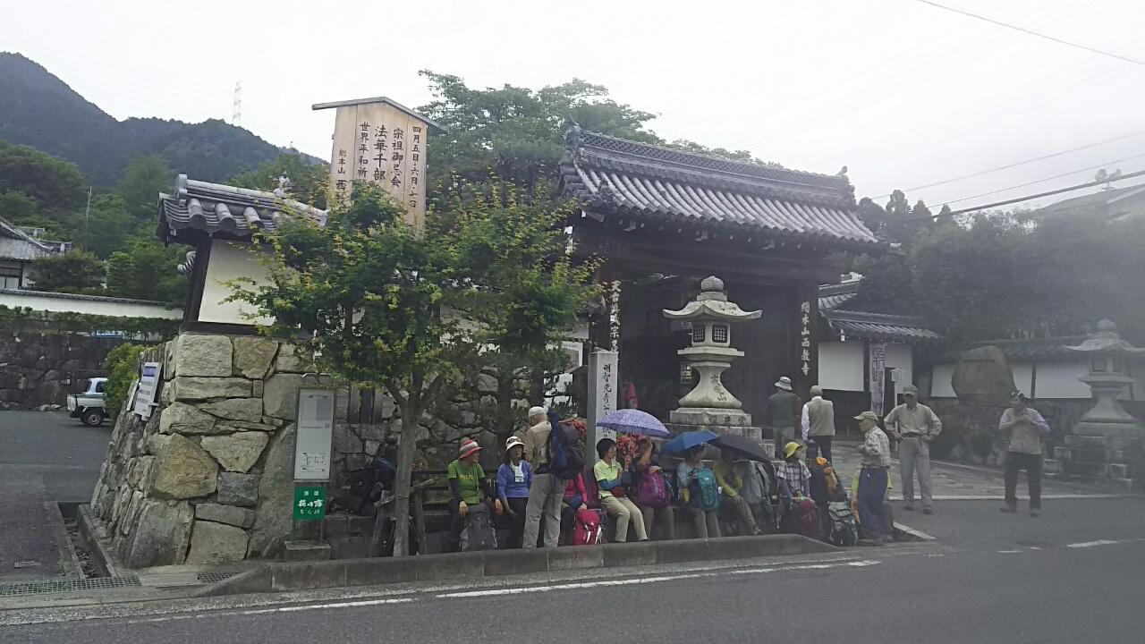 160604 大比叡から横川越の例会、無事完了