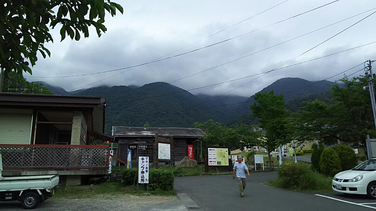 160612 寒風から赤坂山の例会完了