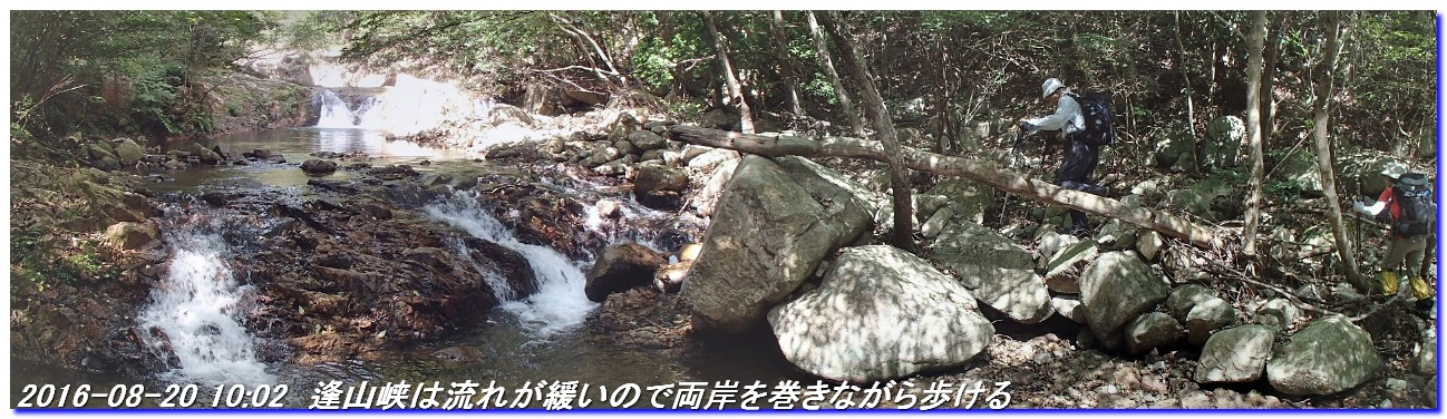 160820_houzankyo_03_2