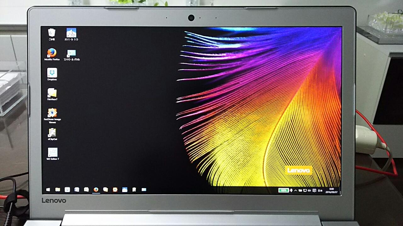160906 ノートパソコン