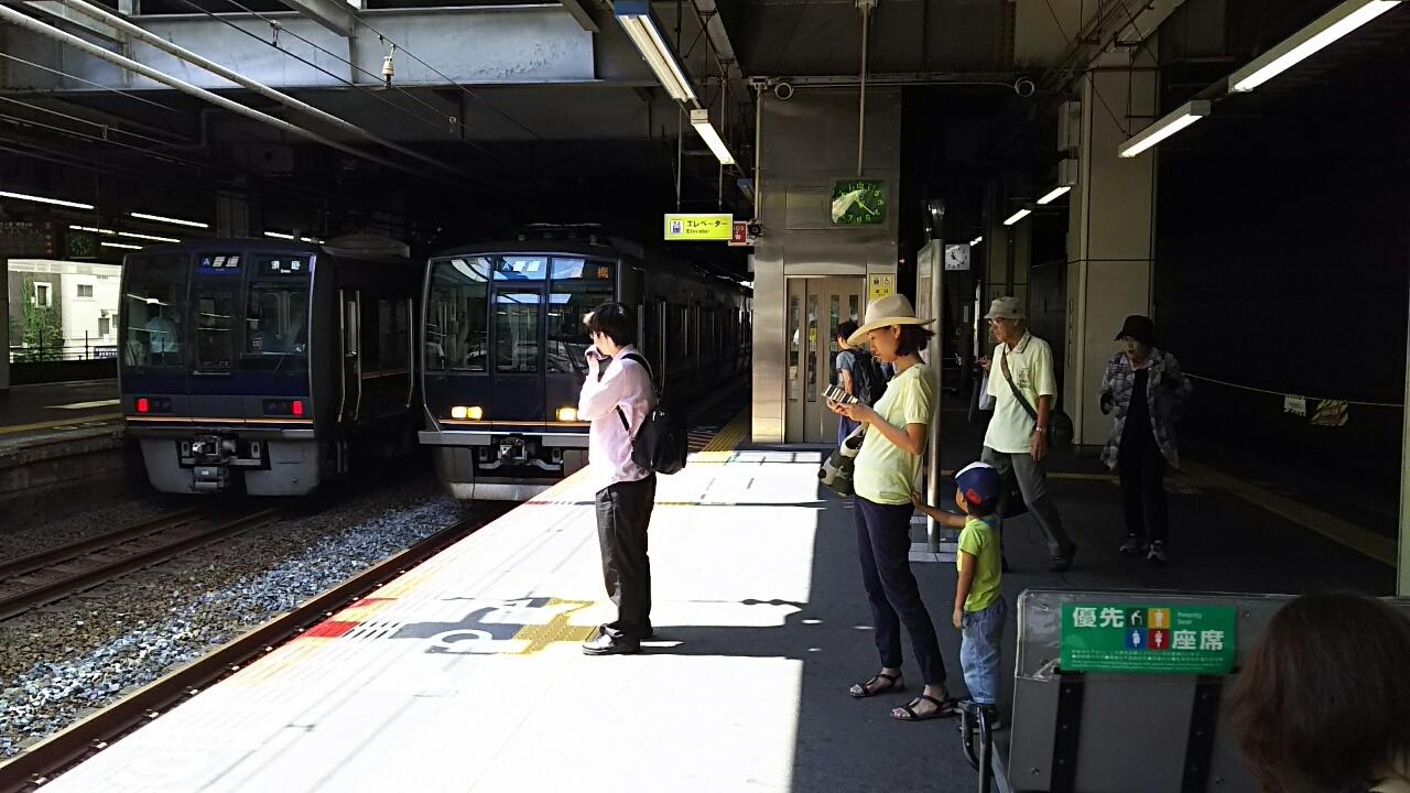 160907 京都へ