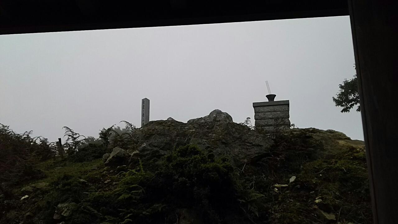 160915 下見完了、地蔵杉から長老ヶ岳別ルート