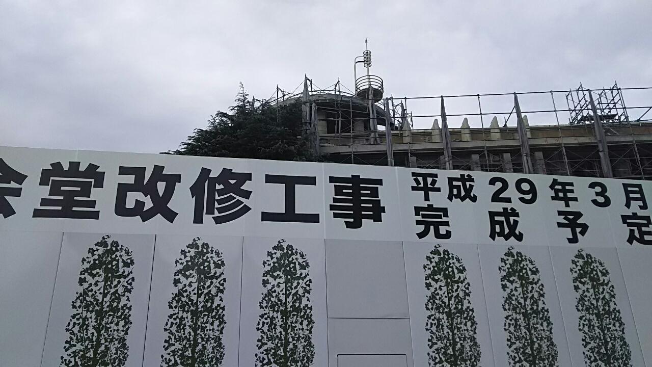 161004 御影公会堂
