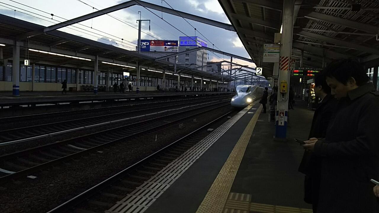 170130 帰りは新幹線