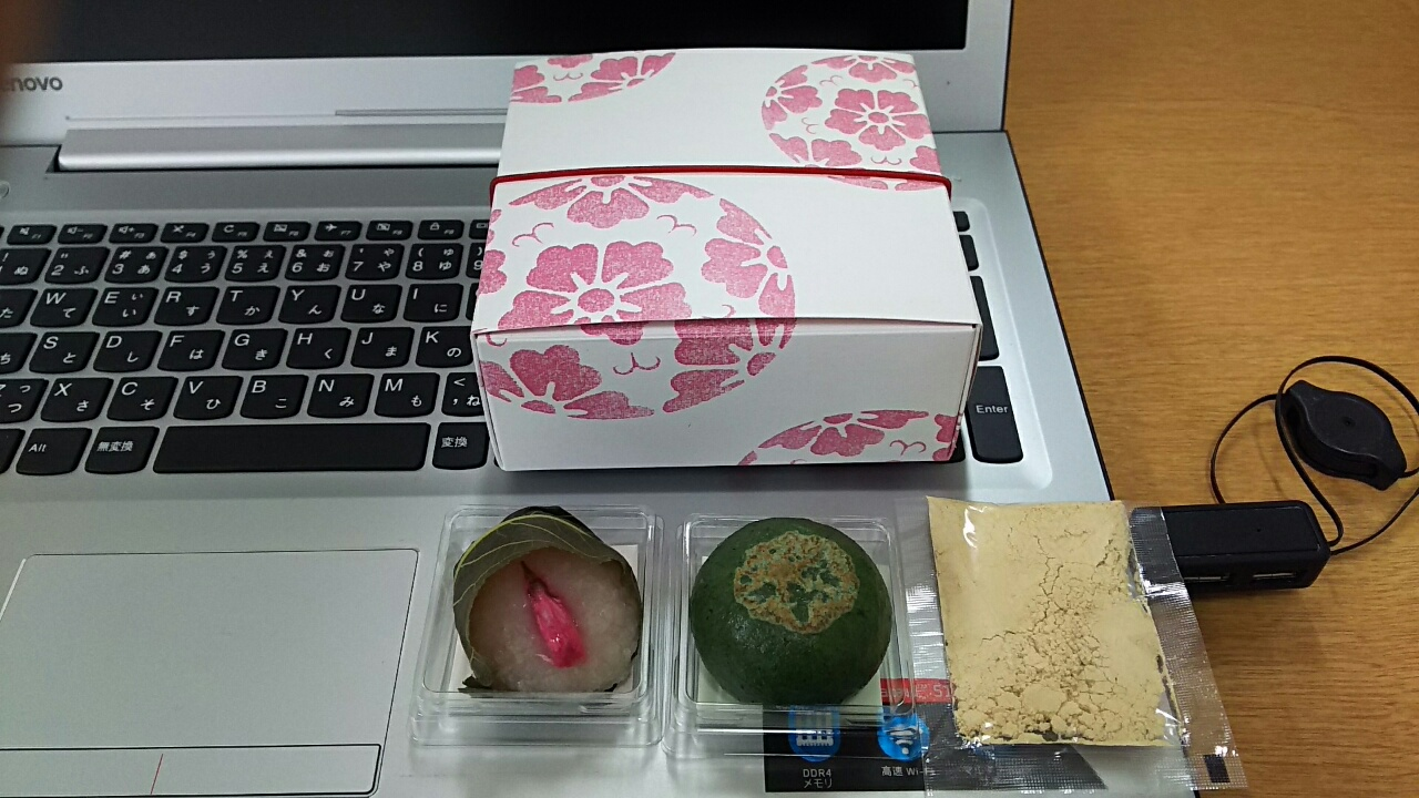 170303 たねやの桜もちと草餅