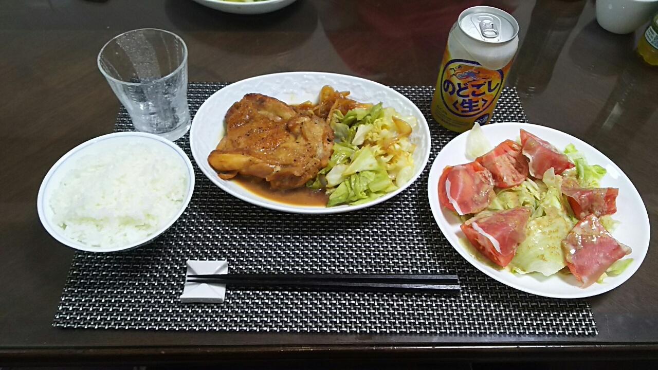 170628 鶏もも肉の煮込み(四回目)