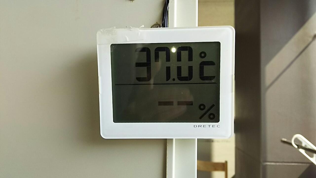 170720 暑い!27℃