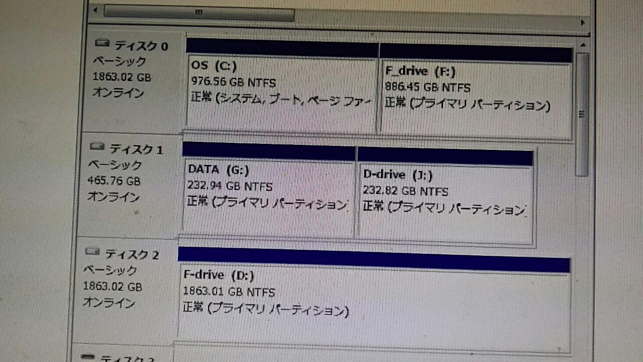 170922 HDDの領域拡張