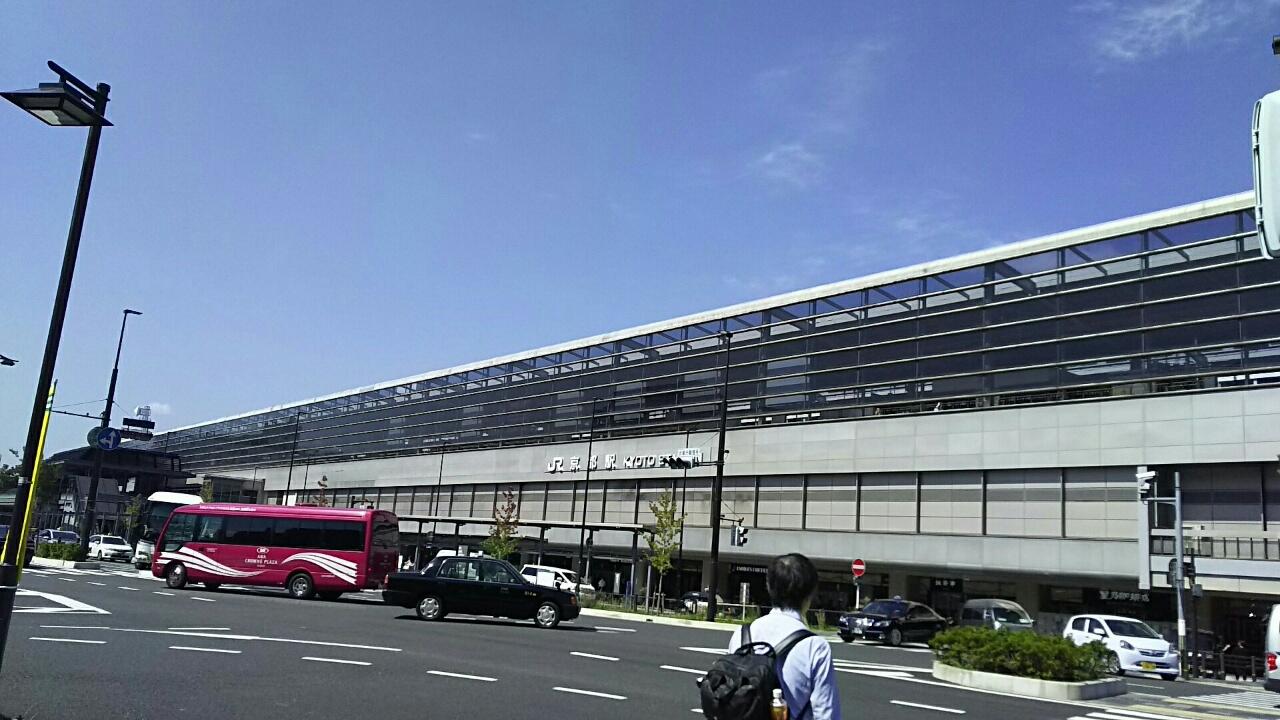 170925 京都へ
