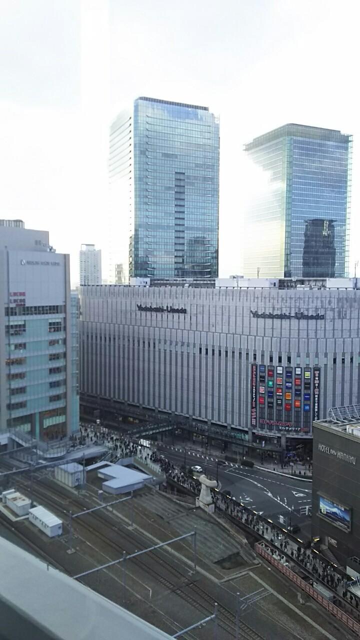 180120 梅田へ