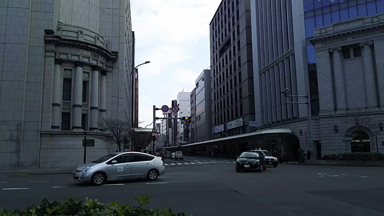 180129 今日も京都へ