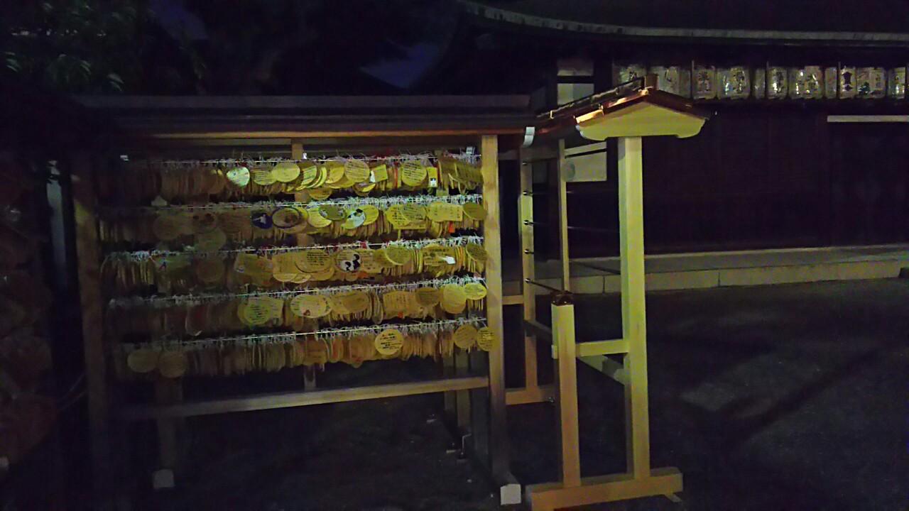180512 弓弦羽神社の絵馬台増設