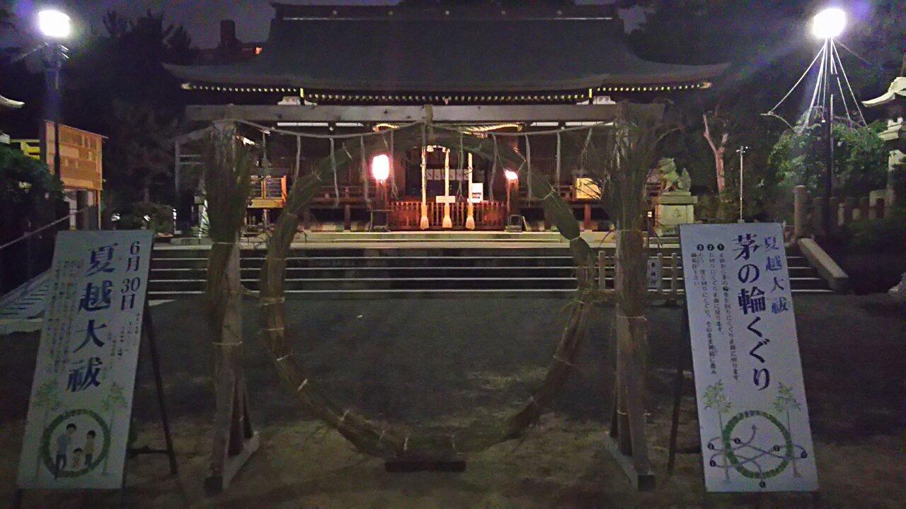 180629 弓弦羽神社の夏の大祓