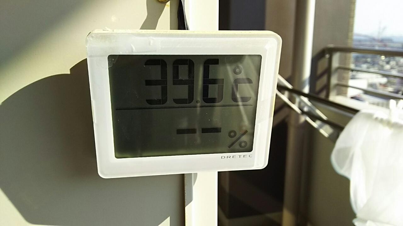 180715 神戸は39.6℃