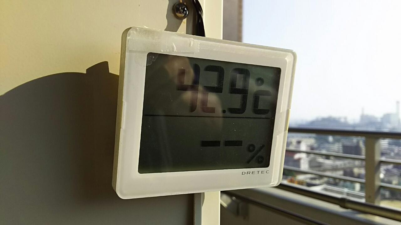 180719 アッチチの42.9℃