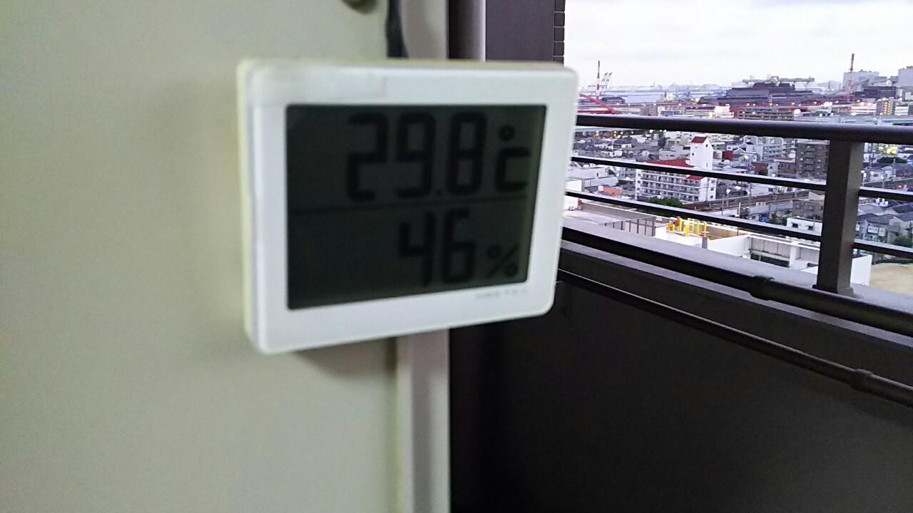 180720 熱気去る