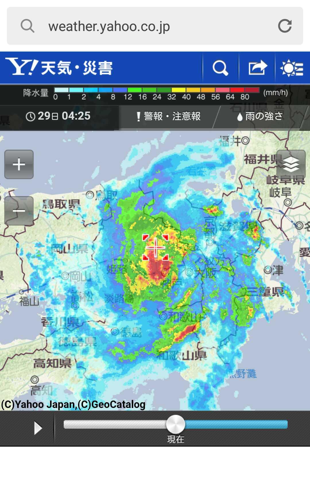 180729 台風12号通過