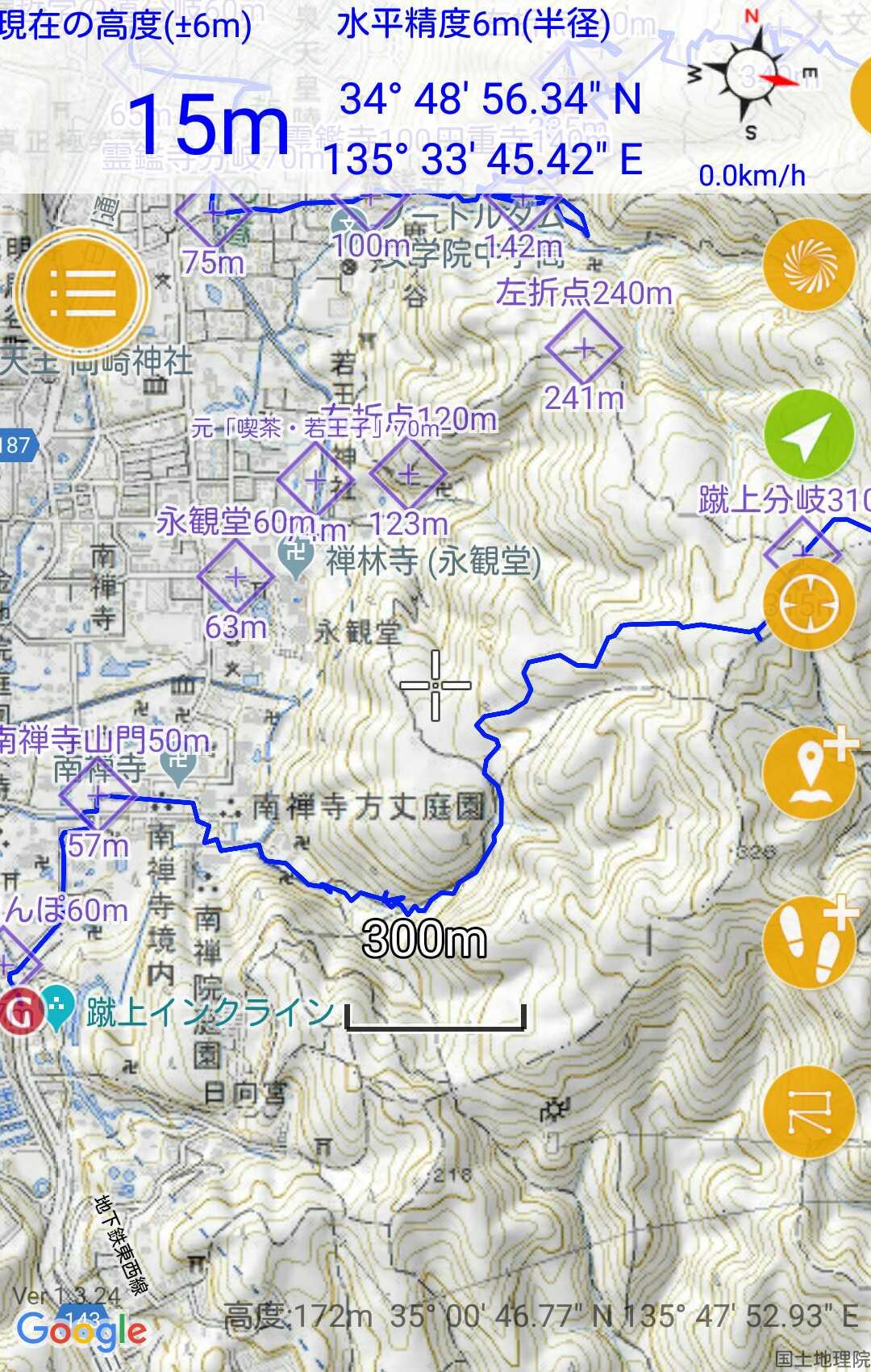 181021 吉田山から大文字火床、南禅寺の下見完了