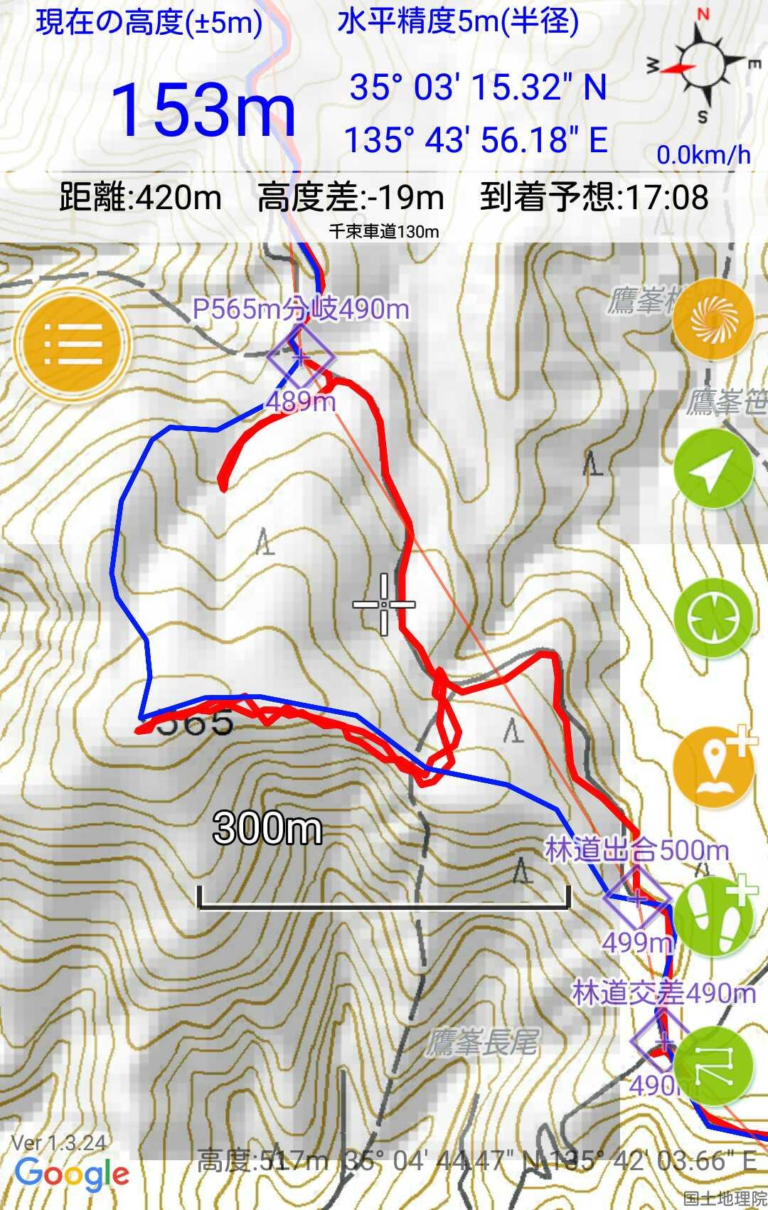 181028 杉坂西尾根から新京見峠の下見完了