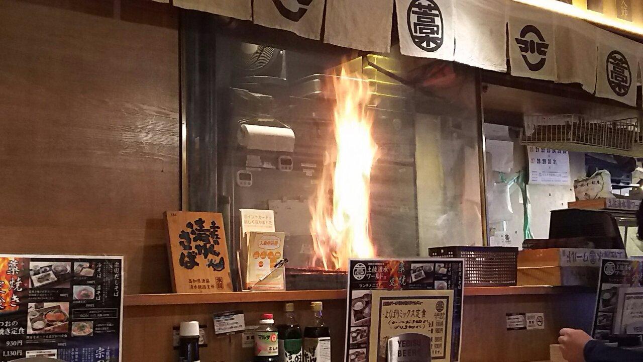 190108 かつおの藁焼き