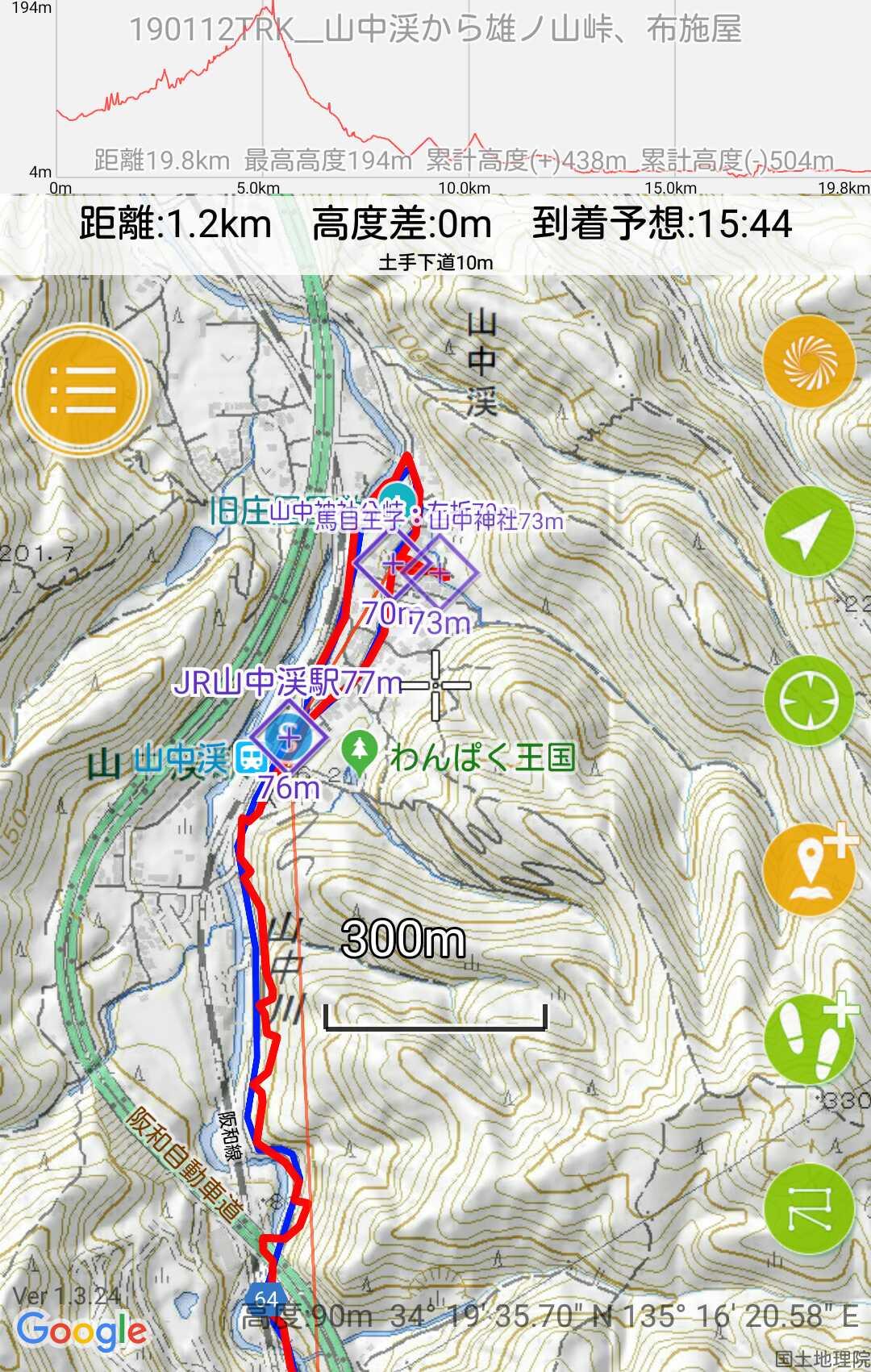 190112 山中渓、雄ノ山峠から布施屋の例会無事完了