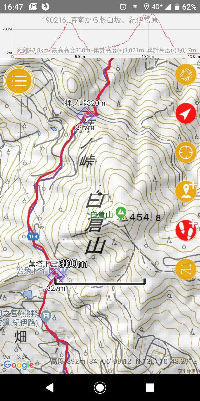 190216 熊野古道・紀伊路3の下見完了