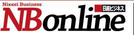 Nbonline_logo