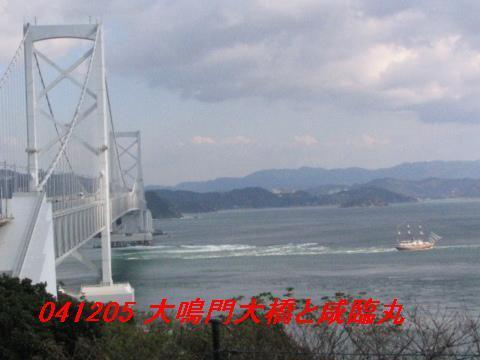 041204_05_YakyuuBuGassyuku_SetoutiPark_001.jpg