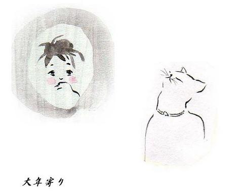 041227_Osan_OOtoshiyori.jpg