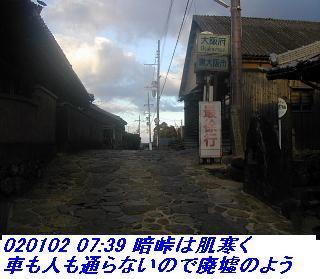 020101_0106_Ikoma_Kongo_Inunaki_Jyuso003