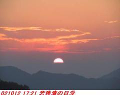 021012_jyakutannitibotu_01