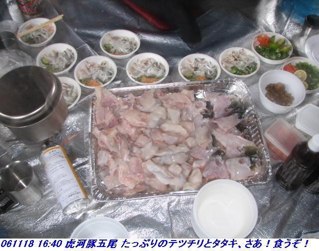 031118_19_nosakadake_032