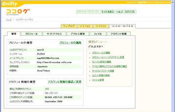 050302_Cocolog_Kakudai