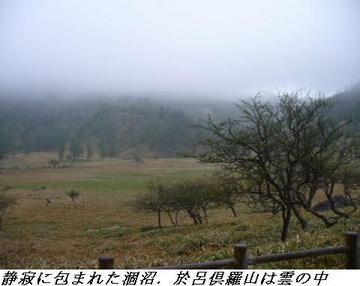 050611_12_SannouBoushiYama_Yumoto_002