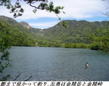 050611_12_SannouBoushiYama_Yumoto_006