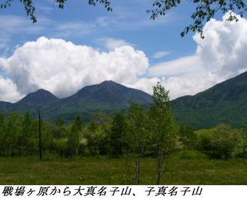 050611_12_SannouBoushiYama_Yumoto_008