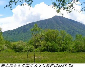 050611_12_SannouBoushiYama_Yumoto_009