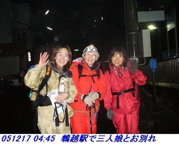 051217_Zenjyu_Hiyo_Maya_001