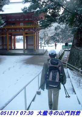 051217_Zenjyu_Hiyo_Maya_004