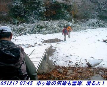 051217_Zenjyu_Hiyo_Maya_005