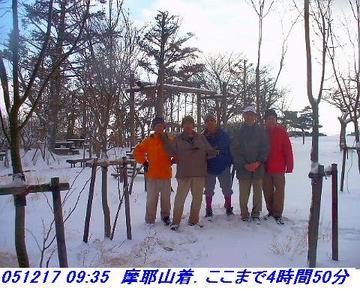 051217_Zenjyu_Hiyo_Maya_006