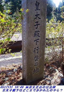 051229060102_KumotoriKoe_TamakiSan_004